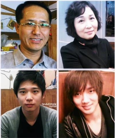 Yesung's family