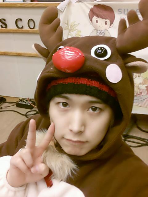 deer ming