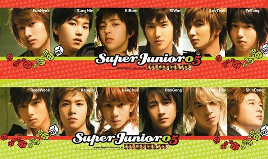 super junior05 album